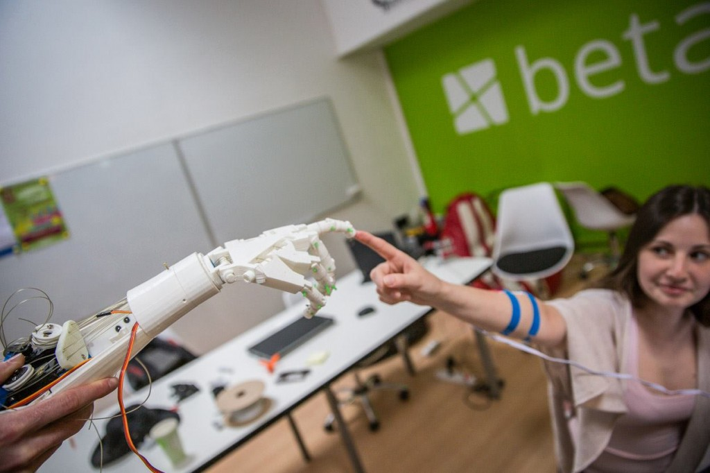 Betaplace Robotic Hand